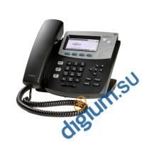 Digium D45